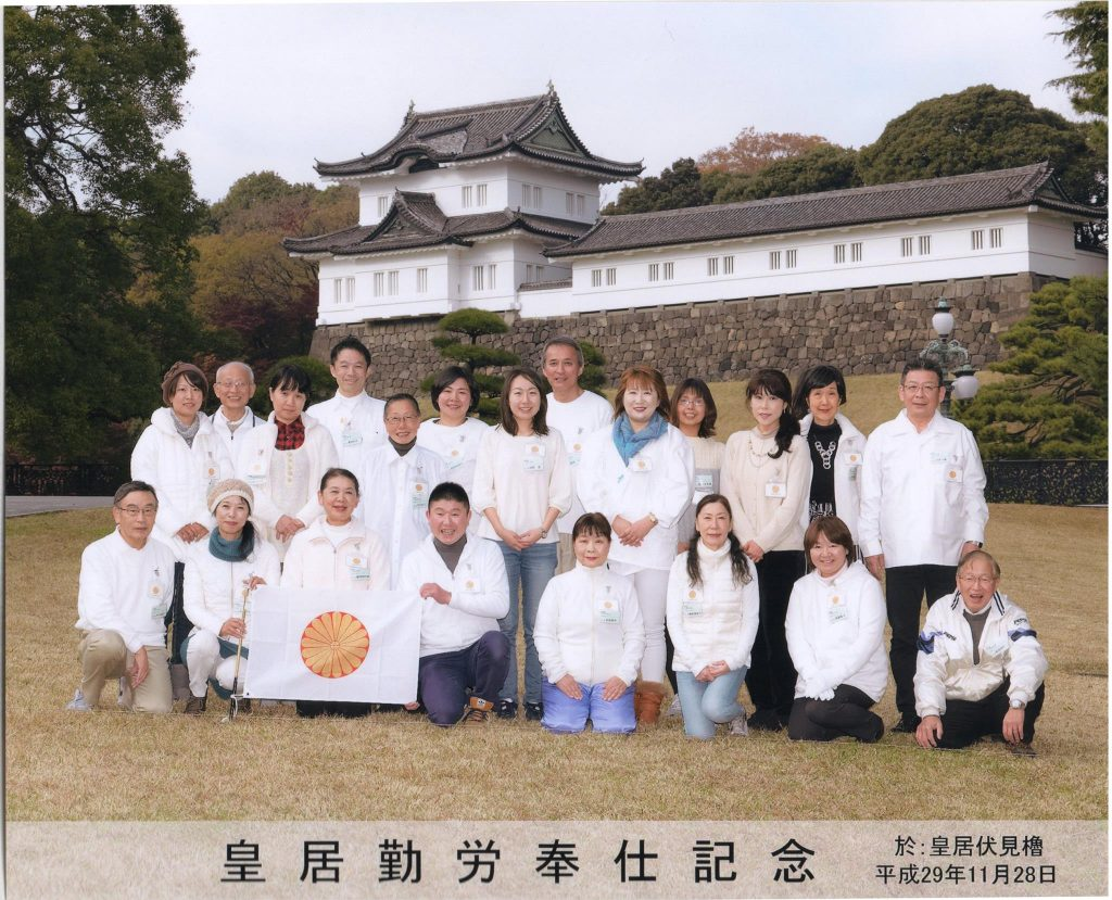 皇居記念写真